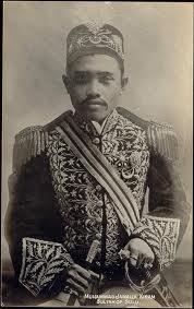 Sultan Jamal ul Kiram II